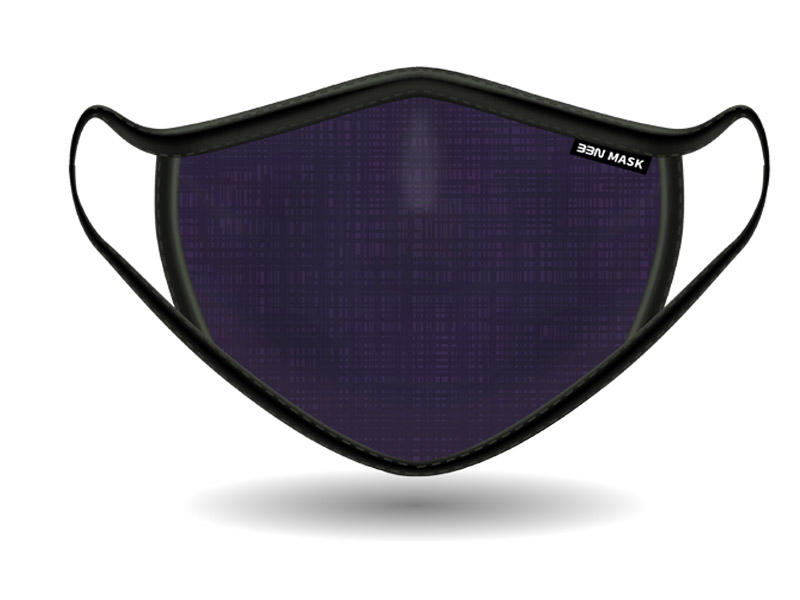 Linen Decent Violet Reusable Face Mask